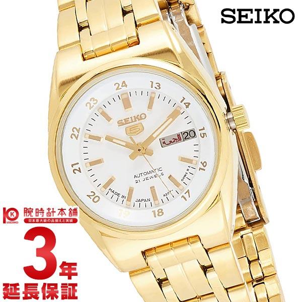 【最安値挑戦中】セイコー5 腕時計 逆輸入モデル SEIKO5 機械式(自動巻き) SYMC02J1 [海外輸入品] レディース 腕時計 時計
