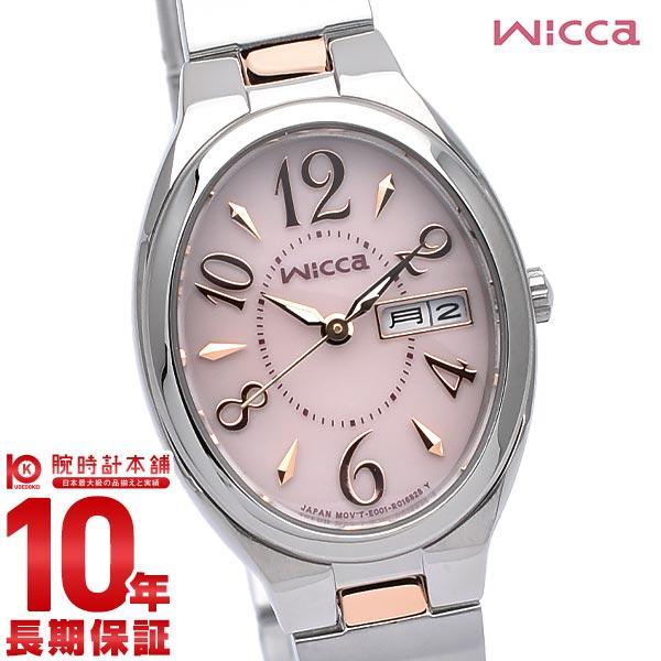 シチズン ウィッカ wicca ソーラー KH3-118-93 かわいい 社会人 就活 [正規品] レディース 腕時計 時計【あす楽】