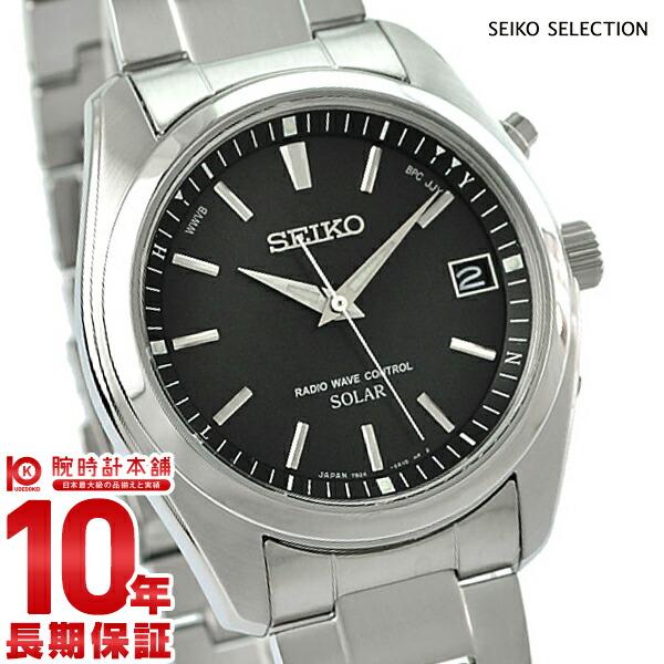 セイコーセレクション SEIKOSELECTION ソーラー電波 10気圧防水 SBTM159 [正規品] メンズ 腕時計 時計【24回金利0%】