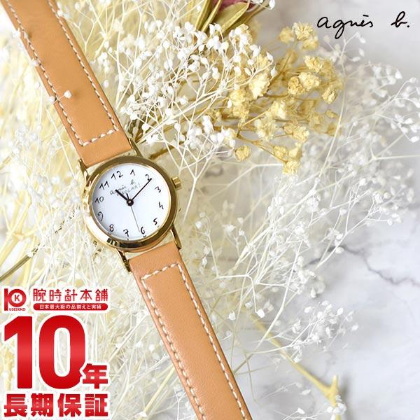最大1200円割引クーポン対象店 アニエスベー 時計 レディース ソーラー agnes b. FBSD980 [正規品]【あす楽】