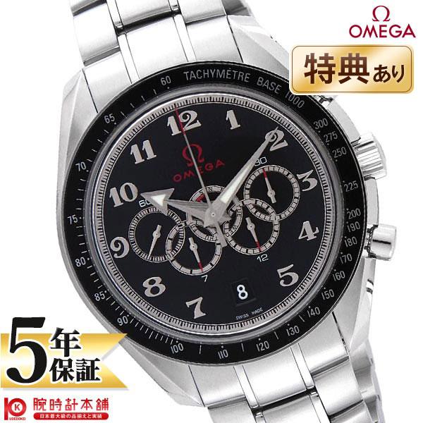 【ショッピングローン24回金利0%】オメガ スピードマスター OMEGA オリンピックコレクション 321.30.44.52.01.002 [海外輸入品] メンズ 腕時計 時計