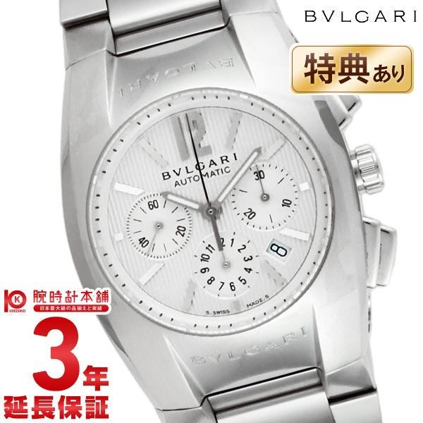 【2000円OFFクーポン配布!11日1:59まで!】 【ショッピングローン24回金利0%】ブルガリ BVLGARI エルゴン ERGON EG35C6SSDCH [海外輸入品] メンズ 腕時計 時計
