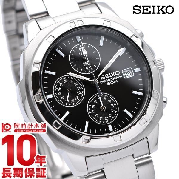 セイコー 逆輸入モデル SEIKO クロノグラフ SND191P1(SND191P) [正規品] メンズ 腕時計 時計【あす楽】