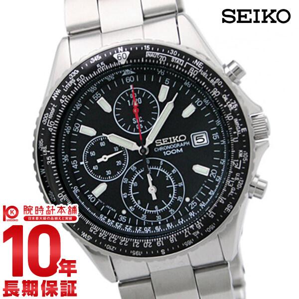 セイコー 逆輸入モデル SEIKO パイロット クロノグラフ 10気圧防水 ブラック SND253P1【あす楽】