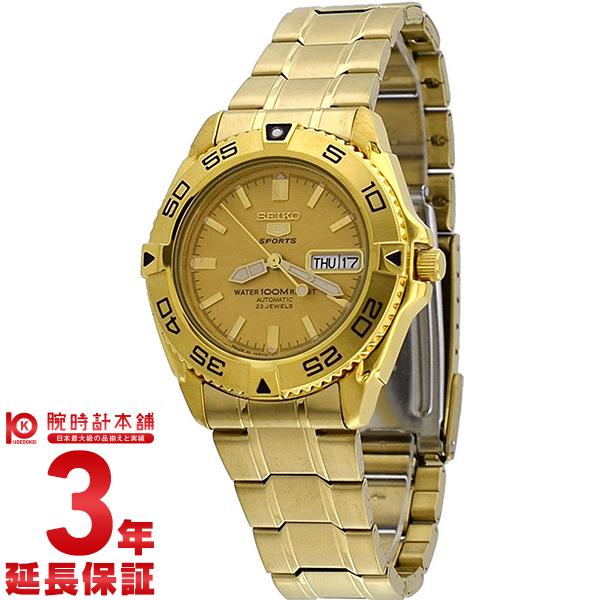 セイコー 逆輸入モデル SEIKO5 5スポーツ 100m防水 機械式(自動巻き) SNZB26J1 [海外輸入品] メンズ 腕時計 時計