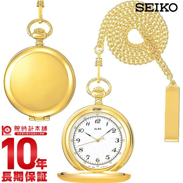 セイコー SEIKO アルバ ポケットウォッチ AABW146 [正規品] メンズ&レディース 腕時計 時計
