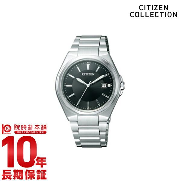 シチズンコレクション CITIZENCOLLECTION ソーラー BM6661-57E  [正規品] メンズ 腕時計 時計