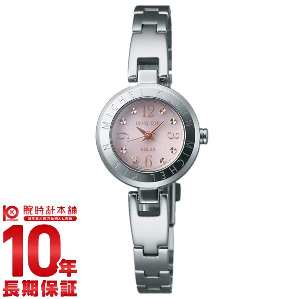 ミッシェルクラン MICHELKLEIN ハードレックス 日常生活用強化防水 (10気圧) ソーラー フル充電時約6ヶ月間 AVCD013 [正規品] レディース 腕時計 時計