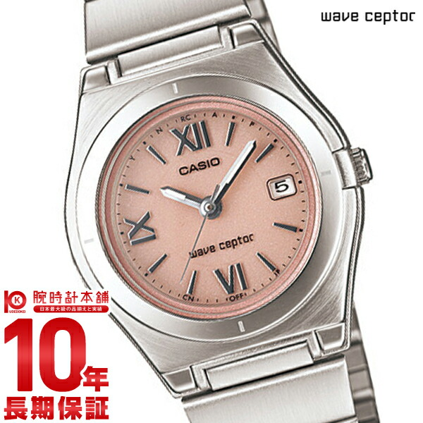 【20日まで!当店なら1万円OFFクーポン使える!】 カシオ ウェーブセプター WAVECEPTOR ソーラー電波 LWQ-10DJ-4A1JF [正規品] レディース 腕時計 時計(予約受付中)