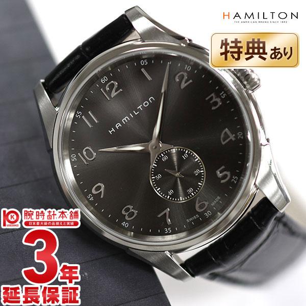 【店内ポイント最大43倍&最大2000円OFFクーポン!9日20時から】ハミルトン ジャズマスター 腕時計 HAMILTON H38411783 [海外輸入品] メンズ 時計【あす楽】
