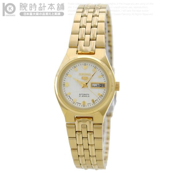 【店内ポイント最大43倍&最大2000円OFFクーポン!9日20時から】セイコー 腕時計 逆輸入モデル SEIKO5 機械式(自動巻き) SYMK46J1 [海外輸入品] レディース 腕時計 時計