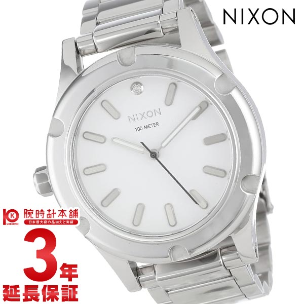 ニクソン NIXON カムデン A343100 [海外輸入品] メンズ&レディース 腕時計 時計