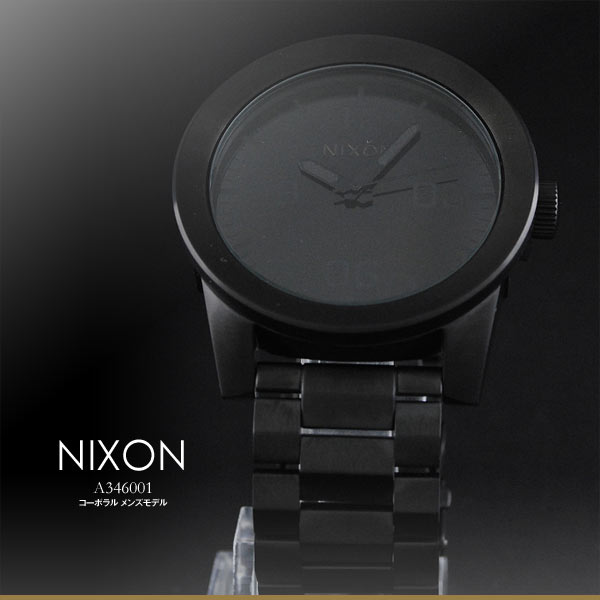 Nixon NIXON corporal A346001 mens watch watches