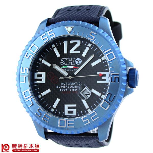 【24回金利0%】トレアッカ 3H 52MMTITANIUM T8B [正規品] メンズ 腕時計 時計【あす楽】