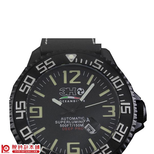【24回金利0%】トレアッカ 3H 52MMSTEELPVD DPB1L [正規品] メンズ 腕時計 時計【あす楽】