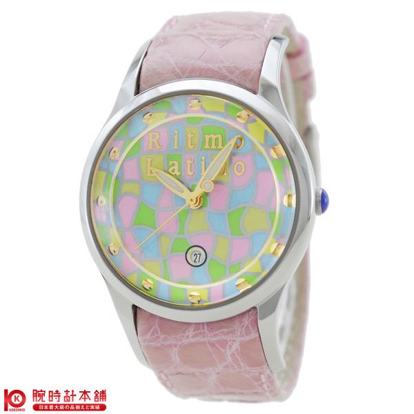 【最安値挑戦中】リトモラティーノ RitmoLatino FINO F-99MB [国内正規品] レディース 腕時計 時計【あす楽】