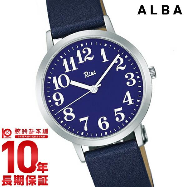 【最大3万円OFFクーポン&店内最大ポイント55倍!25日限定】 セイコー アルバ ALBA リキワタナベ AKPK403 [正規品] レディース 腕時計 時計