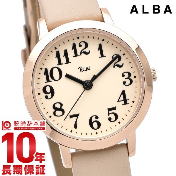 【最大3万円OFFクーポン&店内最大ポイント55倍!25日限定】 セイコー アルバ ALBA リキワタナベ AKQK410 [正規品] レディース 腕時計 時計【あす楽】