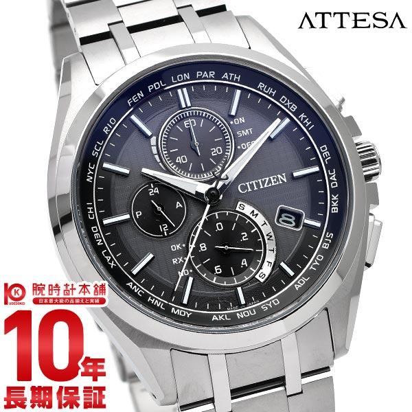 シチズンアテッサAT8040-57E手表艾考驅動器電波鐘表直接飛行針男子表示式太陽能電波太陽能CITIZEN ATTESA #102788