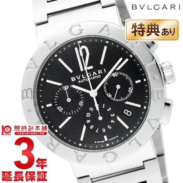 送料無料 28日まで店内最大ポイント38倍 ショッピングローン24回金利0% ブルガリ BVLGARI ブルガリブルガリ 時計 腕時計 メンズ 供え スーパーセール期間限定 海外輸入品 BB42BSSDCH