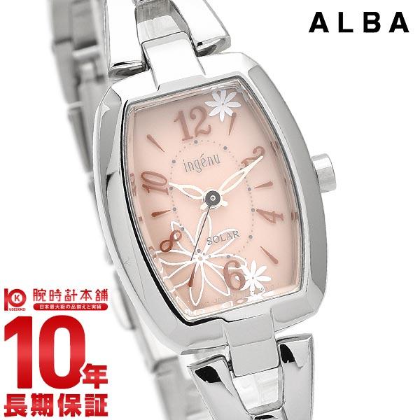 セイコー アルバ ALBA アンジェーヌ ソーラー 10気圧防水 AHJD058 [正規品] レディース 腕時計 時計【あす楽】