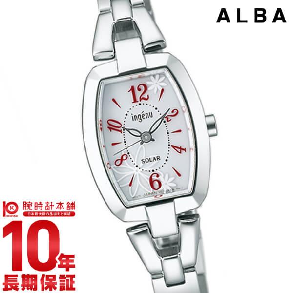セイコー アルバ ALBA アンジェーヌ ソーラー 10気圧防水 AHJD059 [正規品] レディース 腕時計 時計
