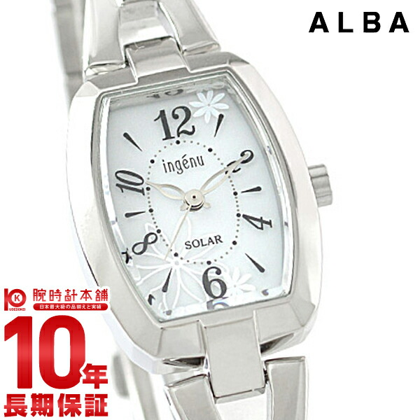 SEIKO Aruba ALBA アンジェーヌソーラー 10 standard atmosphere waterproofing AHJD061  [regular article] Lady's watch clock