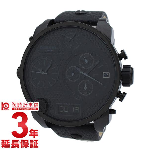 ディーゼル 時計 DIESEL DZ7193 [海外輸入品] メンズ 腕時計