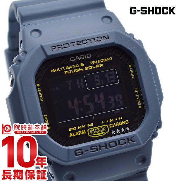 最大1200円割引クーポン対象店 カシオ Gショック G-SHOCK Navy Blue ネイビーブルーシリーズ 世界6局対応電波ソーラー デジタルウォッチ GW-M5610NV-2JF [正規品] メンズ 腕時計 時計(予約受付中)