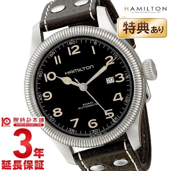 【店内最大37倍!28日23:59まで】【ショッピングローン24回金利0%】ハミルトン カーキ 腕時計 HAMILTON パイオニア H60515533 [海外輸入品] メンズ 時計