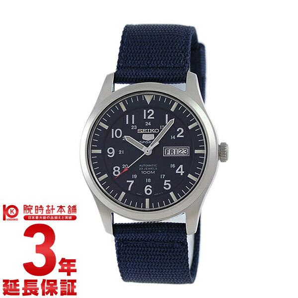 セイコー 逆輸入モデル SEIKO5 100m防水 機械式(自動巻き) SNZG11K1 [海外輸入品] メンズ 腕時計 時計