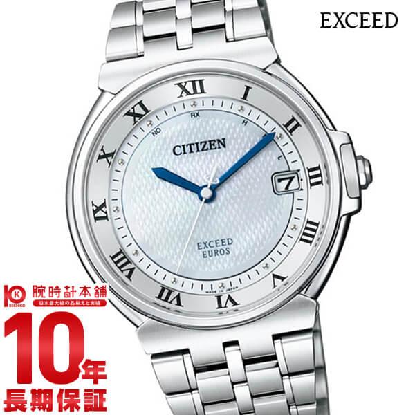 【店内最大37倍!28日23:59まで】シチズン エクシード EXCEED 35周年記念モデル エコドライブ ソーラー電波 ペアウォッチ AS7070-58A [正規品] メンズ 腕時計 時計