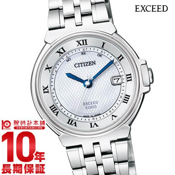 シチズン エクシード EXCEED ソーラー電波 35周年記念モデル ES1030-56A [正規品] レディース 腕時計 時計