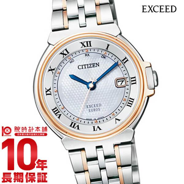 【10日は店内ポイント最大47倍!】【最大2000円OFFクーポン!16日1:59まで】シチズン エクシード EXCEED ソーラー電波 35周年記念モデル ES1034-55A [正規品] レディース 腕時計 時計