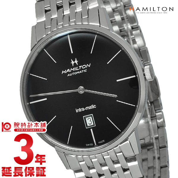 Hamilton HAMILTON intramatic H38755131 mens watch watches