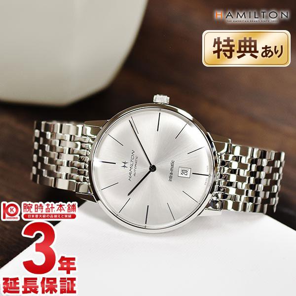 【店内最大37倍!28日23:59まで】【24回金利0%】【タイムセール】ハミルトン 腕時計 HAMILTON イントラマティック H38755151 [海外輸入品] メンズ 時計