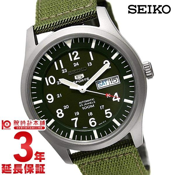 セイコー 逆輸入モデル SEIKO5 5スポーツ 100m防水 機械式(自動巻き) SNZG09K1 [海外輸入品] メンズ 腕時計 時計