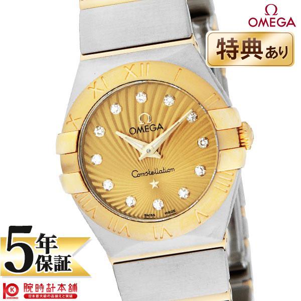 【ショッピングローン24回金利0%】オメガ コンステレーション OMEGA 123.20.24.60.58.001 [海外輸入品] レディース 腕時計 時計