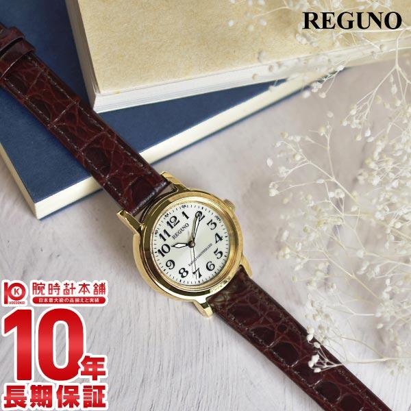 最大1200円割引クーポン対象店 シチズン レグノ REGUNO ソーラー電波 KL4-125-30 [正規品] レディース 腕時計 時計