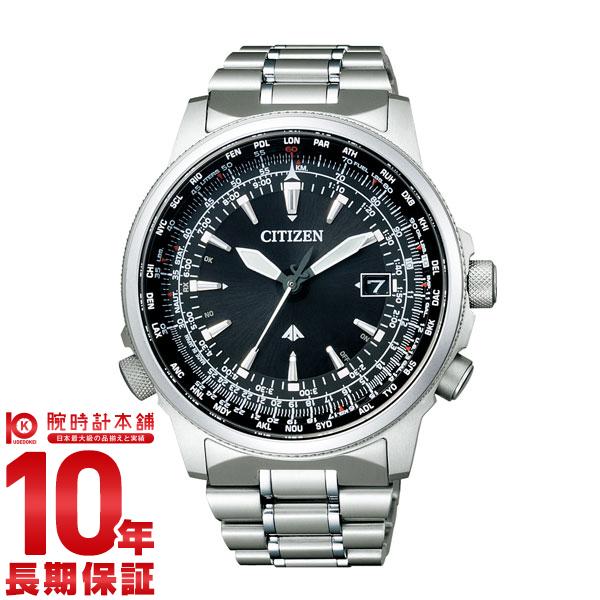シチズン プロマスター PROMASTER パイロット ソーラー電波 CB0130-51E [正規品] メンズ 腕時計 時計【24回金利0%】