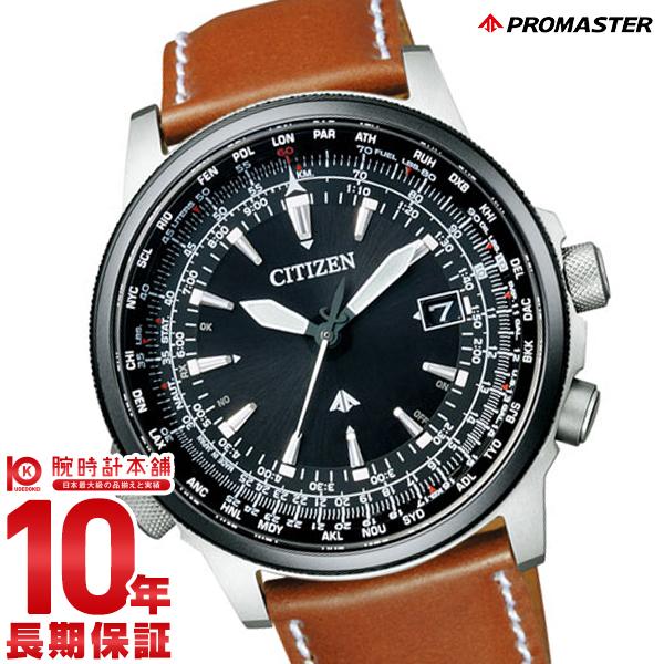 シチズン プロマスター PROMASTER パイロット ソーラー電波 CB0134-00E [正規品] メンズ 腕時計 時計【24回金利0%】