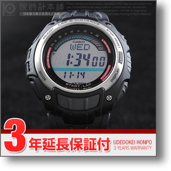 Casio CASIO running watch running chronograph SGW-200-1 V men's watch watches