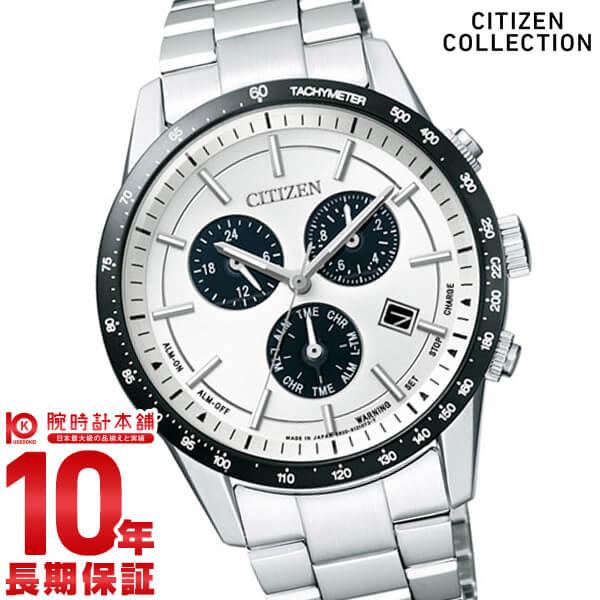 シチズンコレクション CITIZENCOLLECTION エコドライブ ソーラー BL5594-59A [正規品] メンズ 腕時計 時計【24回金利0%】