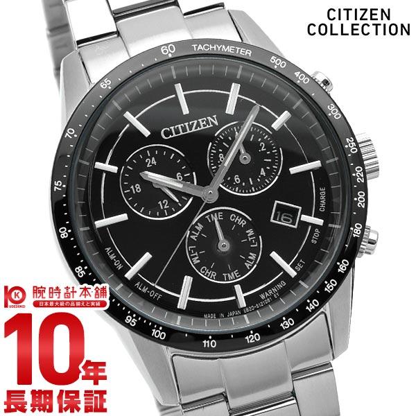 シチズンコレクション CITIZENCOLLECTION エコドライブ ソーラー BL5594-59E [正規品] メンズ 腕時計 時計【24回金利0%】【あす楽】