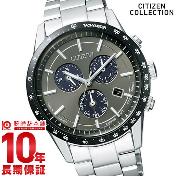 シチズンコレクション CITIZENCOLLECTION ソーラー BL5594-59H [正規品] メンズ 腕時計 時計【24回金利0%】【あす楽】