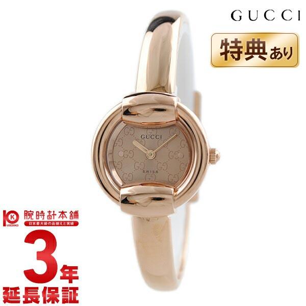 Gucci by GUCCI 1400 series ya014515lpg-pnik ladies watch watches