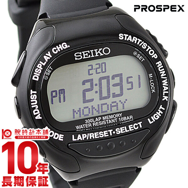 セイコー プロスペックス PROSPEX スーパーランナーズ 山縣選手着用モデル 10気圧防水 SBDH015 [正規品] メンズ 腕時計 時計【あす楽】