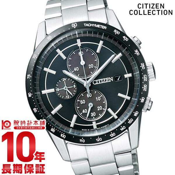 シチズンコレクション CITIZENCOLLECTION ソーラー CA0454-56E [正規品] メンズ 腕時計 時計【24回金利0%】