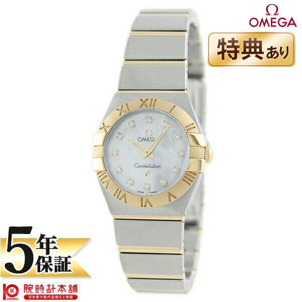 【ショッピングローン24回金利0%】オメガ コンステレーション OMEGA 123.20.24.60.55.002 [海外輸入品] レディース 腕時計 時計