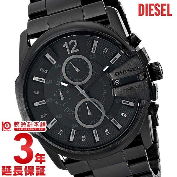 ディーゼル 時計 DIESEL DZ4180 [海外輸入品] メンズ 腕時計